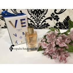 Venenum Kiss Ex Nihilo aromatas moterims ir vyrams, unisex, 100ml, EDP
