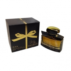 BURBERRY My Burberry Black aromato arabiška versija moterims, 100ml, EDP.