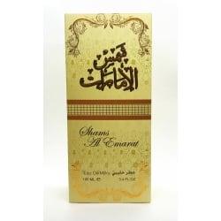 Lattafa Shams al emarat eau de milky arabiškas aromatas, pieno pagrindo parfumuotas vanduo moterims, 100ml.