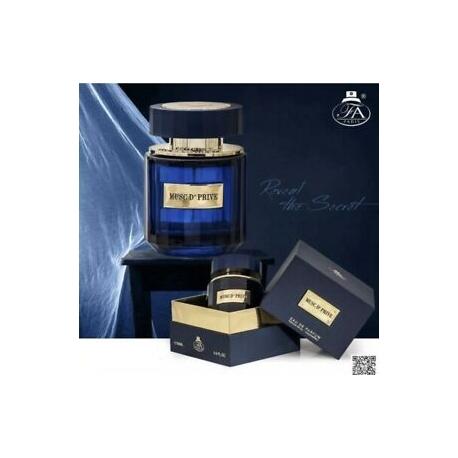 GIORGIO ARMANI PRIVE Musc Shamal aromato arabiška versija moterims ir vyrams, 100ml, EDP.