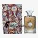 AMOUAGE Bracken Men (Abraaj Brackish) aromato arabiška versija vyrams, EDP, 100ml.