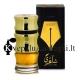 Lattafa Shaari arabiškas aromatams vyrams, EDP, 100ml.