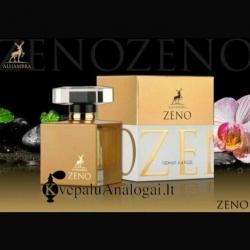Shiseido Zen aromato arabiška versija moterims, 100ml, EDP
