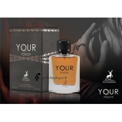 EMPORIO ARMANI Stronger With You aromato arabiška versija vyrams, EDP, 100ml.