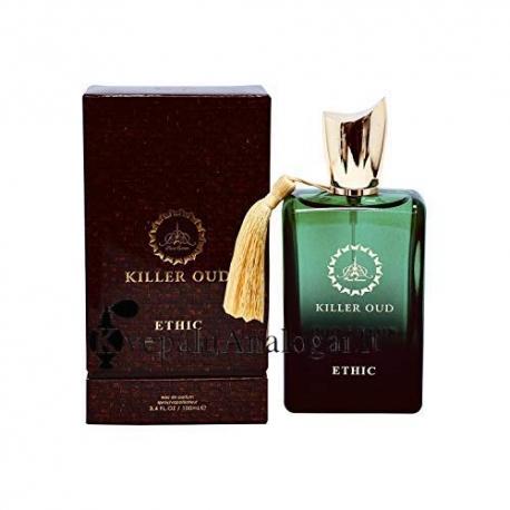 Amouage Epic Man aromato arabiška versija vyrams, 100ml, EDP.