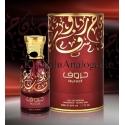 Lattafa Huroof originalus arabiškas aromatas, 50ml, EDP.
