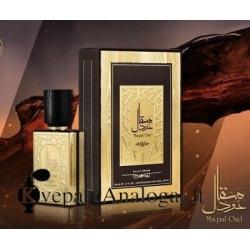 Lattafa Maqaal OUD originalūs arabiški kvepalai moterims ir vyrams, 50ml, EDP.