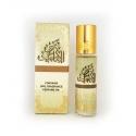 Aliejiniai kvepalai Shams Al Emarat by Lattafa moterims, 10ml.